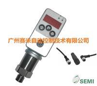 PE80H-P250G14HP1AQ?壓力傳感器 PE80H-P250G14HP1AQ