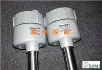 L2000/L843/DC24V料位开关L2000-24VDC/230VAC