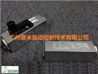 SMF-10H活塞式流量開關SMF-10H008DA2A1 SMF-10H008DA2A1