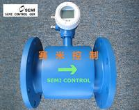FEM100-350、FEM100-400、FEM100-450電磁流量計 FEM100-350、FEM100-400、FEM100-450