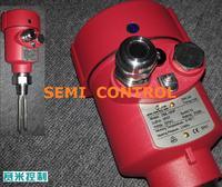 SML-093F防爆音叉料位開關SML-093F SML-093F