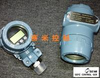 WP435A壓力變送器WP435A-5G34E/WP435A-1G44E WP435A-5G34E/WP435A-1G44E