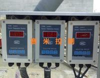 XTRM-3220PG、XTRM-3220AG/S溫度遠傳監測儀 XTRM-3220PG、XTRM-3220AG/S