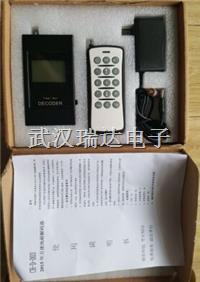 鞍山市电子地磅遥控器 2017款无线遥控