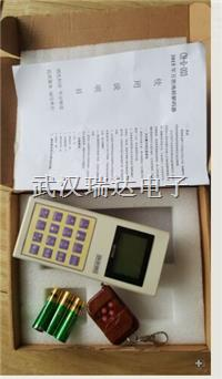 供应贵阳市免安装电子磅遥控器