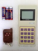 电子地泵遥控器 无线免安装CH-D-003