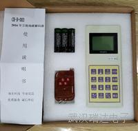 电子秤加减遥控器 新款CH-D-003地磅干扰器