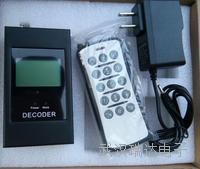 电子地磅万能解码器 无线免安装CH-D-003
