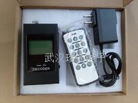 新款地磅专用遥控器 CH-D-003