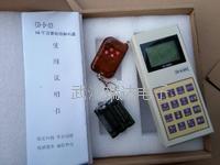 无线免安装地磅干扰器 无线万能电子地磅干扰器