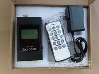 电子称遥控器 新款无线CH-D-003