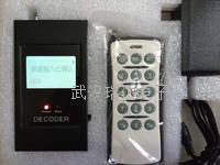 电子磅秤遥控解码器 2016款CH-D-003遥控器