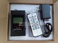 电子地磅遥控器 CH-D-003