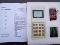 电子秤遥控器 免安装ch-d-003