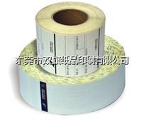 银行ATM热敏收银纸凭条定做印刷