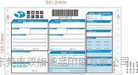上海市优质快递运单印刷 双旗高清显色机打不卡纸快递单定制加工 282