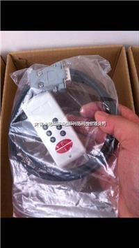 济南电子地磅遥控器 安徽合肥地磅遥控器科扬科技有限公司