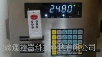 2016数字模拟地磅遥控器 D2008地磅遥控器