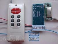牡丹江地磅遥控器 D2008地磅遥控器
