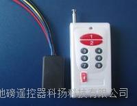辽宁地磅遥控器 D2008地磅遥控器