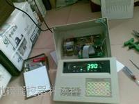 营口地磅遥控器 D2008地磅遥控器