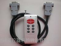 黑山地磅遥控器 D2008地磅遥控器