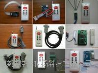 DS3地磅遥控器 D2008地磅遥控器