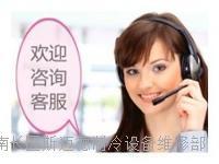 欢迎访问>&慈溪三星空调『官方网站*>%<*慈溪各站点』售后服务咨询电话您!!!