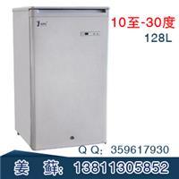 可以精确控温的零下20度冰箱 可以精确控温的零下20度冰箱