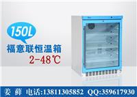 37摄氏度恒温培养箱 37摄氏度恒温培养箱