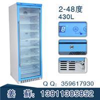 专用疫苗冷藏箱 专用疫苗冷藏箱价格