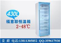 净化手术室用的恒温箱 净化手术室用的恒温箱价格