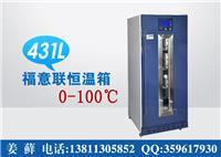 手术室嵌入式恒温箱 手术室嵌入式恒温箱厂家