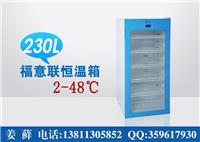 生理盐水干式加热器 生理盐水干式加热器厂家
