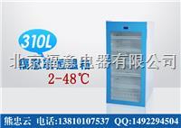 手术室液体药物恒温箱 手术室液体药物恒温箱