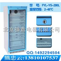 37度手术用液体恒温箱 37度手术用液体恒温箱
