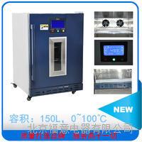 内嵌式不锈钢保温柜 FYL-YS-150L