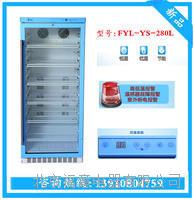 盐水加温器 盐水加温器(干热型)