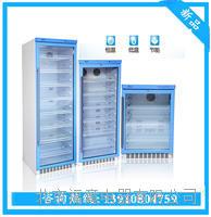 培养基4保存冰箱 FYL-YS-430L