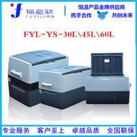 FYL-YS-108L现货 FYL-YS-108L现货