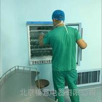 手术室专用保温柜 手术室专用保温柜