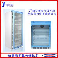 液体恒温箱 FYL-YS-280L