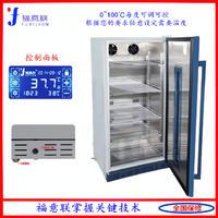 甘露醇专用恒温箱
