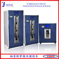 医用器械干燥柜 FYL-YS-151L\FYL-YS-281L\FYL-YS-431L