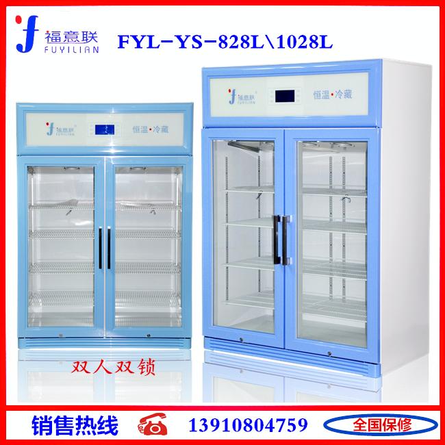 福意联专业恒温冷藏设备