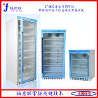 医用干式加温箱 FYL-YS-280L