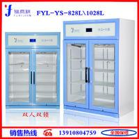 实验室冷藏样品保存柜 实验室冷藏样品保存柜