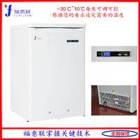低温冰箱-20度检验科用 FYL-YS-128