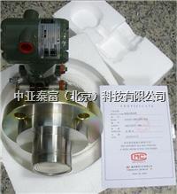 EJA220A单法兰液位变送器 EJA220A-DM HSG22G5A-92DA EJA220A-EM HSG24D5A-92DA