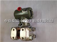 EJA440A高压力变送器 EJA440A-DC DS5A-22DC EJA440A-EC DS5A-92DA